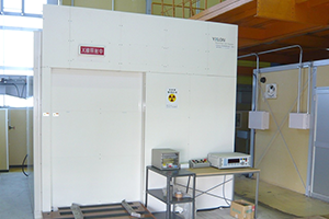 Radiographic testing equipment